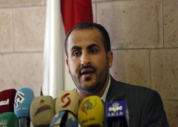 «الحوثيون»: السعودية تخوض حربا خاسرة في اليمن