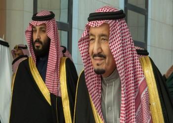 بلومبيرغ: هدية الملك «سلمان» للسعوديين قد تنقلب عليه