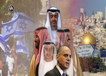 هل «افتضح» أحد في فيديو نتنياهو لوزراء عرب؟