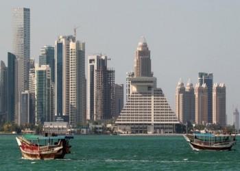 بعد فرض الحصار.. سيدة بحرينية ترفض العودة لبلدها