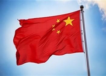 الصين: سنرد على رسوم أمريكا الجمركية بتدابير مضادة