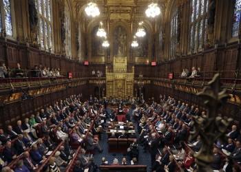 «اللوردات البريطاني» ينتقد حكومة بلاده بسبب «حقوق الإنسان» بالبحرين