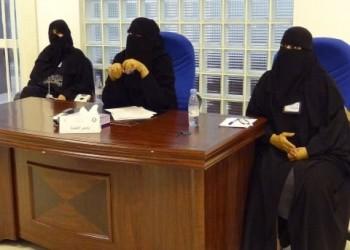 «و.بوست»: السعوديات قريبات من التصدر للفتوى.. لكن لا علاقة لذلك بحقوق المرأة