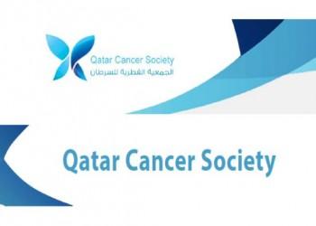 قطر تتكفل بعلاج 25 مريضا بالسرطان من مواطني دول الحصار