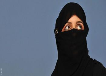عضو «شورى» سعودي:  لسنا مجبرين على تطبيق الاتفاقات الدولية للمرأة