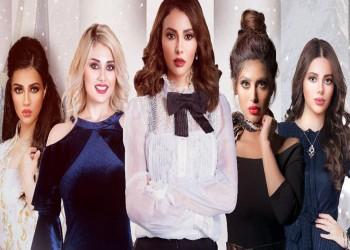 غضب سعودي لعرض مسلسل «صيف بارد».. واتهامات بالإساءة للنساء