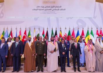 المعارضة السعودية: «التحالف الإسلامي» أداة لتنفيذ المشروع الصهيوني