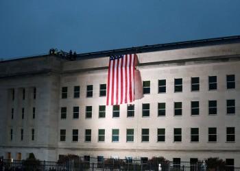 واشنطن تتهم عميلة استخباراتية أمريكية بالتجسس لصالح إيران