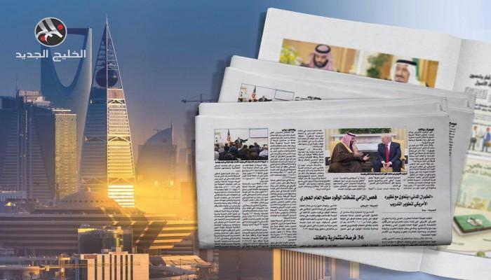 صحف الخليج تبرز إدانة الشيوخ لبن سلمان وتحتفي باتفاق السويد