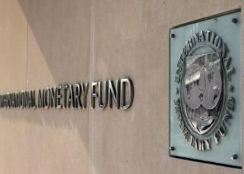 «صندوق النقد» لمصر: تمسكوا بـ«التشدد النقدي» وسنراجع اقتصادكم 3 مرات