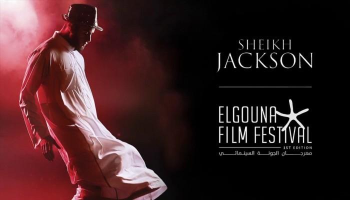 كيف رأى نقاد هوليود الفيلم المصري «شيخ جاكسون»؟