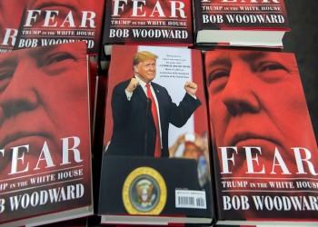 مبيعات كتاب الخوف عن ترامب تتجاوز 1.1 مليون نسخة