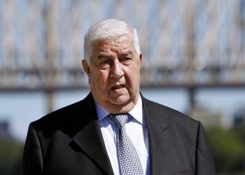 وزير خارجية «الأسد»: نرفض أي إجراء يؤدي لتجزئة العراق