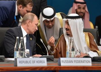 بين موسكو وواشنطن.. السعودية في موازنة جيوسياسية حرجة