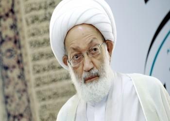 ناشطون: تدهور صحة المرجع الشيعي البحريني «عيسى قاسم»