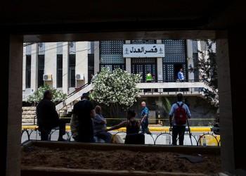 قاض لبناني يلزم موقوفا بحفظ آية قرآنية لإخلاء سبيله