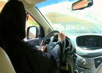 السعودية تنفي رسميا شائعات حول إلغاء قيادة المرأة للسيارة