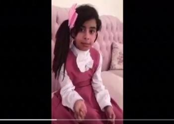 والد «ممثلة سناب شات»: ابنتي مضربة عن الطعام وتقاطع المدرسة