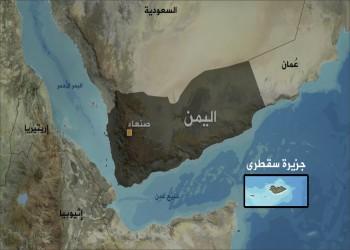 مصادر: الإمارات تخطط لانقلاب في سقطرى اليمنية