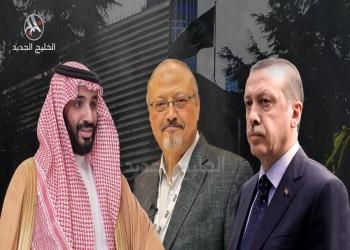 أنقرة والدوحة والمعادلة السعودية الحرجة