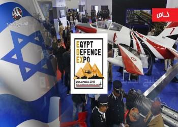 مشاركة إسرائيلية في المعرض العسكري المصري إيديكس 2018
