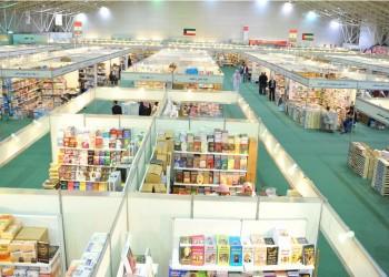 الإمارات ضيف شرف معرض الرياض الدولي للكتاب