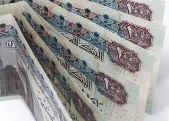 مصر تطرح أذون خزانة بمليار دولار