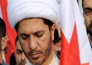 البحرين تتهم «علي سلمان» بـ«التخابر مع قطر» للقيام بأعمال عدائية