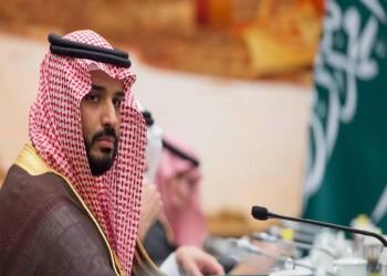 «بيزنس إنسايدر»: رغم سلطاته غير المسبوقة.. ولي العهد السعودي في مهب الريح