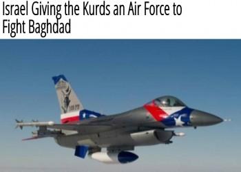 (إسرائيل) تشارك بتدريب 200 طيار كردي لحرب ضد بغداد