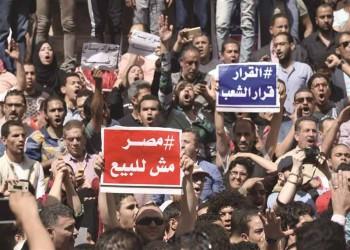 عن التطويع السلطوي للقانون: تجريم التظاهر السلمي في مصر
