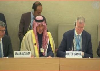 مسؤول سعودي للأمم المتحدة: اتخذنا الإجراءات اللازمة بقضية خاشقجي