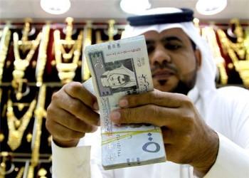 «إم إس سي آي» تدرس إدراج السعودية بمؤشر الأسواق الناشئة