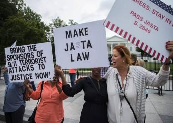 «جاستا» بين اتهام الأصدقاء وتبرئة الإرهابيين