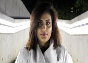 محققون سعوديون يجبرون لجين الهذلول على التوقيع على عفو ملكي