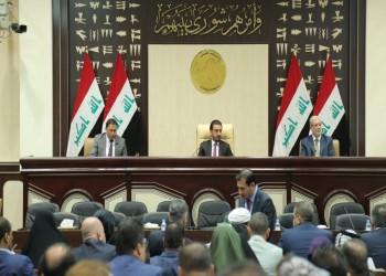 البرلمان العراقي: تتغير الحكومات ويبقى موقفنا من فلسطين