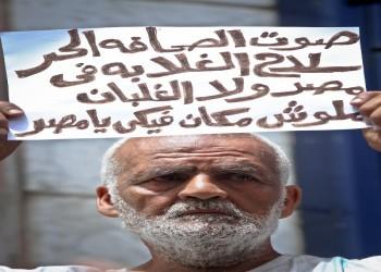 مصر.. عن وحوش حكومية جديدة