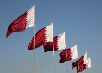 قطر تدين الهجوم على قصر السلام بجدة