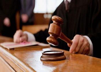 حكم نهائي بإعدام بحريني متهم بـ«التخابر» والمؤبد لمعتقل «متوفى»