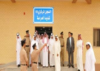 الإفراج عن 147 سجينا في الكويت بعفو أميري