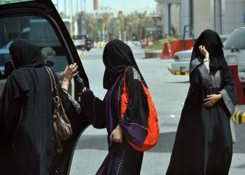 مغردون: توقيف أكاديمي سعودي لانتقاده النقاب