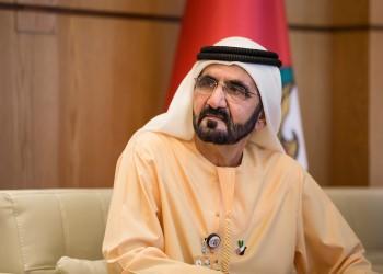 تباطؤ نمو الإنفاق في موازنة دبي 2019