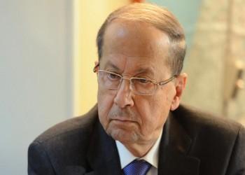 «عون» يطالب السعودية بتوضيح أسباب عدم عودة «الحريري»