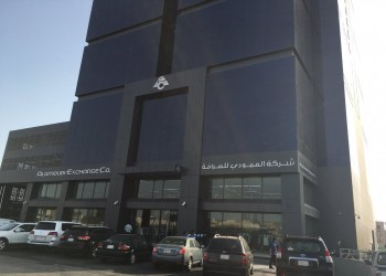 «المركزي» السعودي يوقف شركة «العمودي» عن مزاولة أعمال الصرافة
