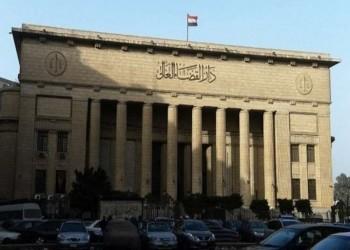 الإعدام لـ5 مصريين قتلوا شقيقين ثأرا