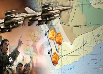 التحالفات في اليمن: باب موارب للحرب