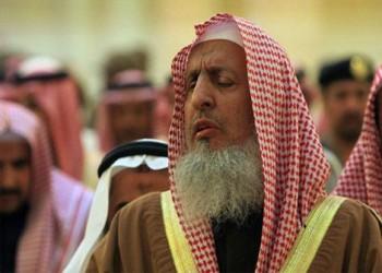 مفتي السعودية: لعبة الشطرنج حرام وهي من الميسر