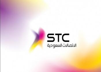 انخفاض أرباح «الاتصالات السعودية» 15% خلال 2015