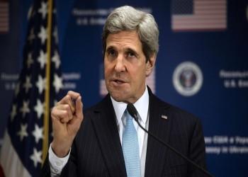 «كيري»: محادثات السلام السورية في جنيف قد تتأجل يوما أو يومين