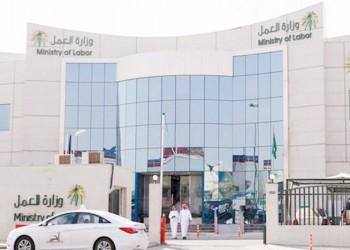 «العمل السعودية» توقف 155 منشأة عن الاستقدام وتلغي 4 آلاف تأشيرة غير نظامية